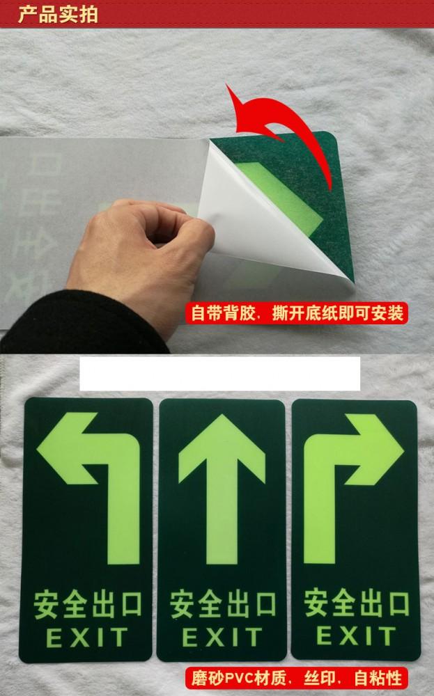 标识牌制作